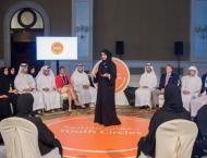 ENEC Barakah Youth Circle discusses 'Energy Gap - The Way Forwa ..