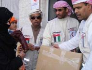 ERC empowers people with disabilities in Yemen through small proj ..