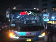 Pak-China Friendship Bus Service connecting Central Asia