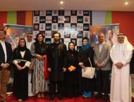 Pakistan film's premiere held in Saudi Arabia