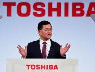 Toshiba slashes 7,000 jobs, pulls out of British nuke plant
