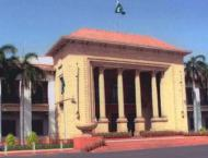 Punjab Assembly session prorogued sine die