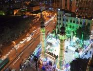 Rabi-ul Awwal moon not sighted: Eid-e-Miladun Nabi(PBUH) on Nov 2 ..