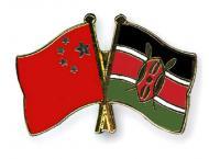 China-Kenya forum to boost Kenya manufacturing competitiveness