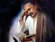 Students urged to go through Iqbal's poetry