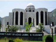 AJK Supreme Court holds in-abeyance hearing of petition challengi ..
