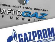 Swedish Court to Review Gazprom Appeal on Rulings in Dispute with ..
