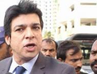 Reforms in NAB laws, other institutions imperative for progress:  ..