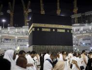 Saudi Haj ministry to establish electronic grouping of pilgrims f ..