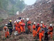Death toll in Brazil landslide climbs to 14