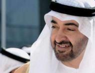 Mohamed bin Zayed receives Iraqi President