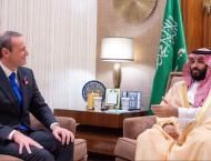 UK Special Envoy, Saudi Crown Prince Discuss Bilateral Relations  ..
