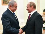 Putin, Netanyahu Discussed in Paris Current Issues of Bilateral R ..