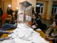 Separatist leaders re-elected as Moscow cements hold on east Ukra ..