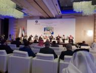 Abu Dhabi hosts 'Wilton Park Inclusive Citizenship Dialogues ..