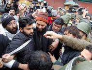 JKML expresses concern over party activists' plight in jails