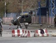 At least six killed in Kabul suicide attack