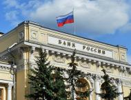 Russian Trade Surplus Almost Doubles to $154.6Bln in January-Octo ..