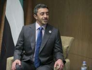 Abdullah bin Zayed receives Iraqi FM