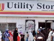 No privatization, no termination of employees: Utility Stores Cor ..