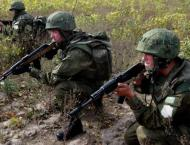 Russian Military Base in Tajikistan on High Alert After Reports o ..