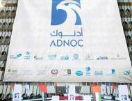 ADNOC signs First Hail, Ghasha and Dalma ultra-sour gas concessio ..