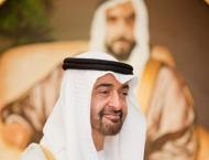 Abu Dhabi Crown Prince honours members of Armed Forces