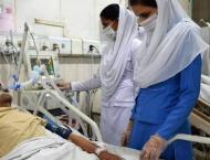 GB government committed to providing basic health facilities to m ..