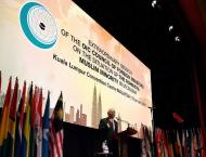 Organization of Islamic Cooperation (OIC) to organize forum on so ..