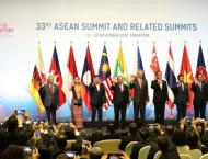33rd ASEAN summit opens with call for multilateralism, internatio ..