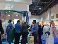 Nine Pakistani companies participating in Foodex Saudi 2018 exhib ..