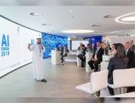 <span>Global tech leaders participate in ADNOC's Artificial  ..