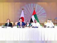 <span>Japanese investments in Abu Dhabi reached AED6.1 bn by 2017 ..