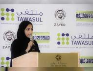 <span>Khalifa Fund organises 3rd Tawasul Forum in Al Ain</span>