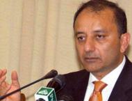 PML-N warns new wave of inflation to hit common man
