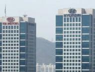 Hyundai Motor Group to build S. Korea's longest straight test tra ..