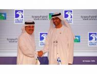 <span>UAE Press: Together, UAE and its neighbours can harness ski ..