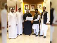 <span>UAE Embassy presents cash support from ERC for orphanage in ..