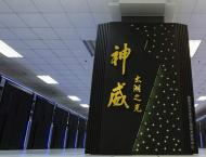 China supercomputer manufacturer demonstrates its new energy-effi ..