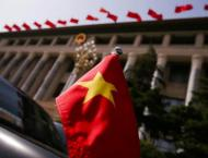 Vietnam's top telecom bosses face arrest over loss-making TV deal ..