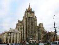 Moscow Hopes Israel-Gaza Ceasefire Is Long-Term - Russian Foreign ..