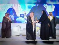 <span>Sheikha Fatima awarded 'Pioneers of Arab Giving Award& ..
