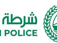 Dubai all set to host 87th INTERPOL General Assembly