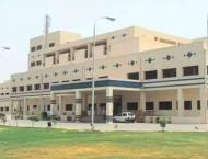 Commissioner Multan visits Chaudhary Pervaiz Elahi Institute of C ..