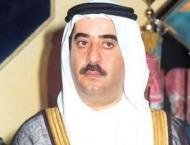 UAE developing government work, improving nation's capabilities ..