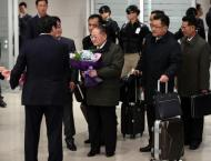 N. Korean officials arrive in S. Korea to attend int'l forum