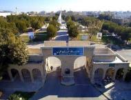 Universities of Iran, Malaysia sign MoU