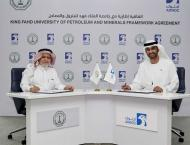 <span>ADNOC, King Fahd University of Petroleum and Minerals to ex ..