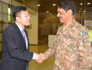 China's financial package for Pakistan, manifestation of all-weat ..