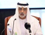 'International Tolerance Symposium' held in Abu Dhabi